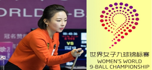WOMENS WORLD 9-BALL CHAMPIONSHIP, DAY 1