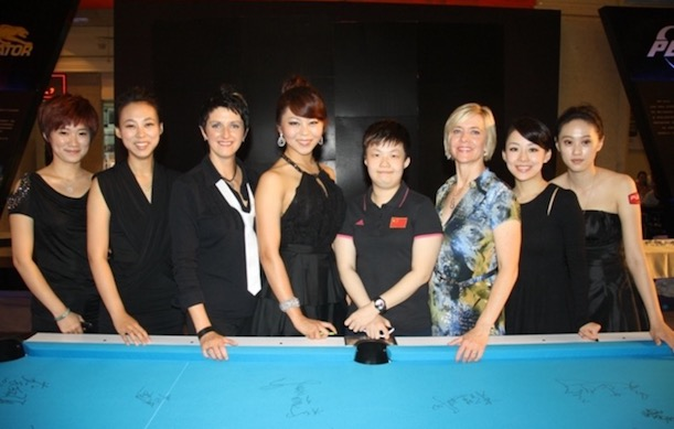 POMP AND PAGEANTRY OPEN 2012 WOMEN'S WORLD 9-BALL CHAMPIONSHIP