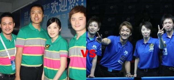 CHINESE-TAIPEI AND JAPAN TO BATTLE FOR WORLD TEAM TITLE
