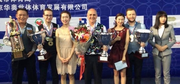 2017 WPA World Artistic Pool Championship
