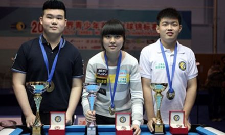 2014 World 9-Ball Championships for Juniors