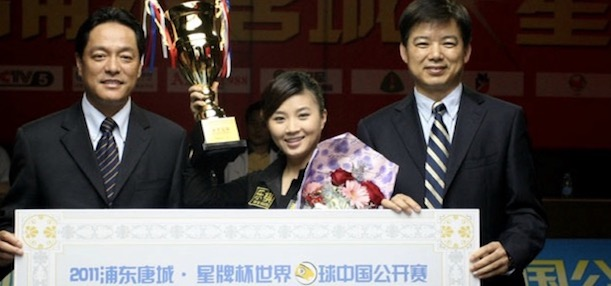 FU XIAO FANG WINS CHINA OPEN GOING AWAY