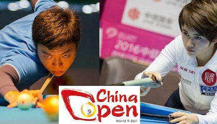 2017 China Open
