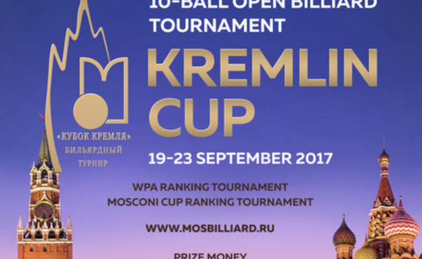 2017 Kremlin World Cup Links