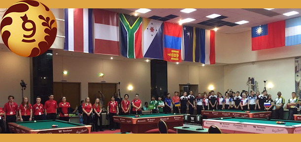 2017 World 9-Ball Junior Championships