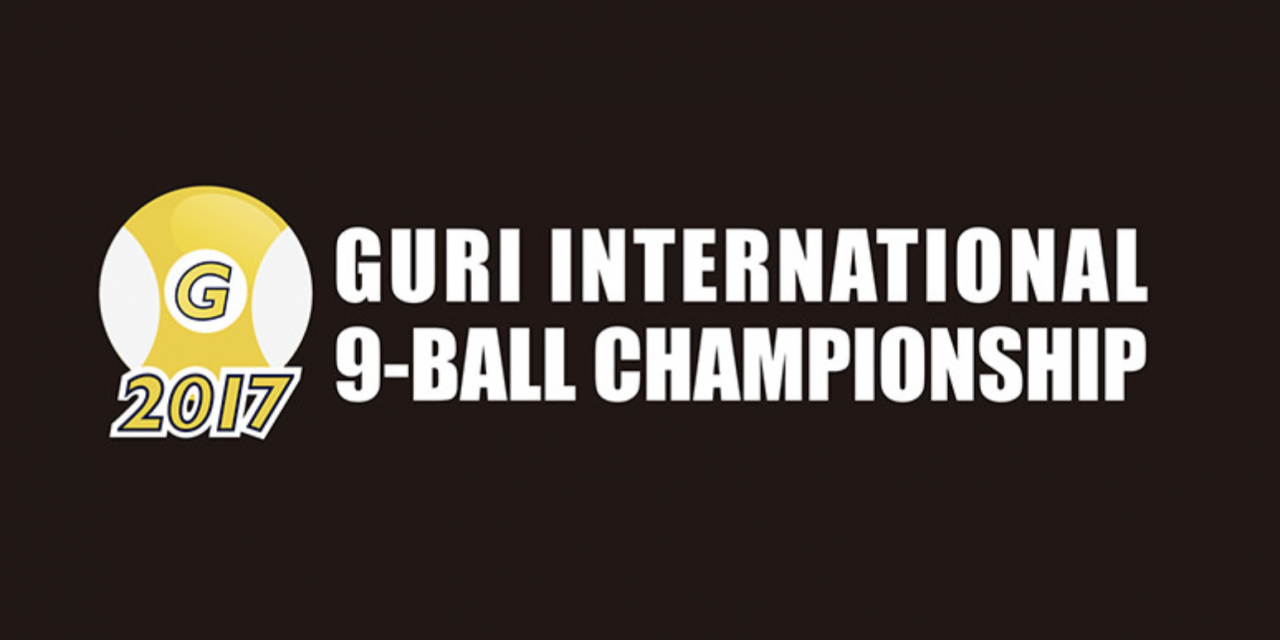 2017 Guri International 9-Ball Championship