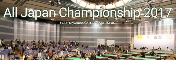 50TH ALL JAPAN CHAMPIONSHIP