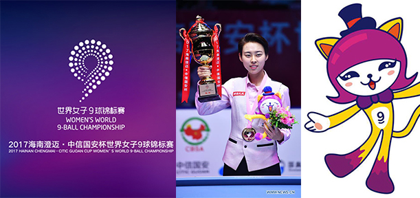 2017 Women's World 9-Ball Champion – Chen Siming!!