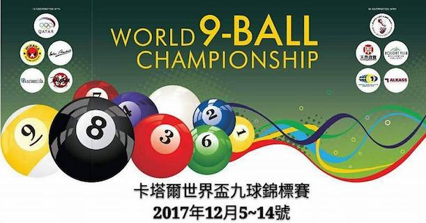 World 9-Ball Championships Links…