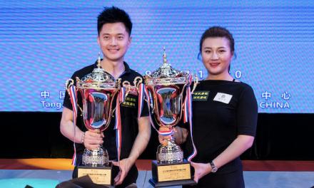 2018 China Open Champions!!