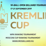 Kremlin Cup 2019 – 10-BALL OPEN BILLIARD TOURNAMENT