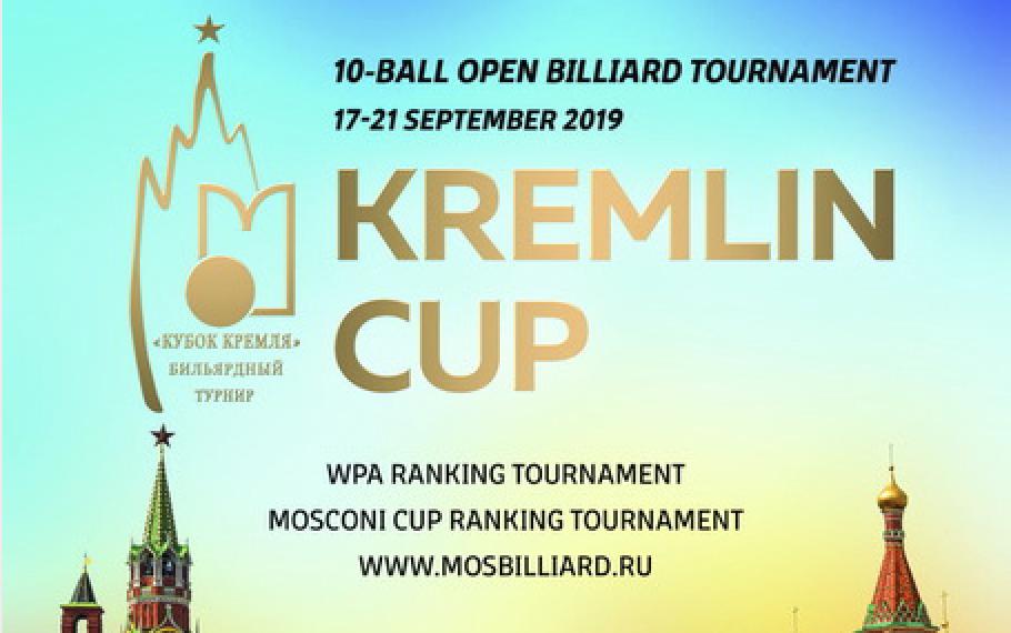 Kremlin Cup 2019 – 10-BALL OPEN BILLIARD TOURNAMENT