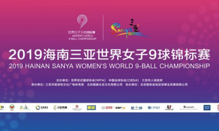 2019 Women's World 9-Ball Championship