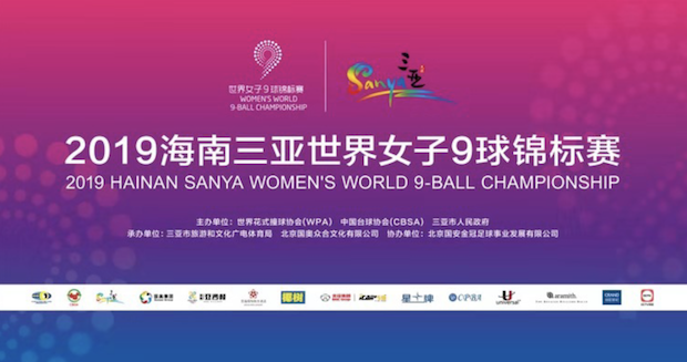 2019 Women's World 9-Ball Championship – Brackets and Streaming Links